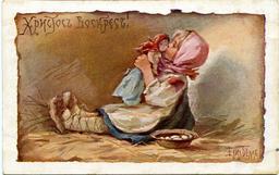 Le baiser à la poupée. Source : http://data.abuledu.org/URI/51acebf3-le-baiser-a-la-poupee