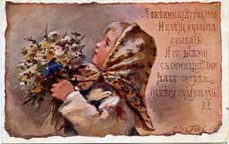 Le bouquet de fleurs. Source : http://data.abuledu.org/URI/51acec5a-le-bouquet-de-fleurs