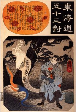 Le cadeau du fantôme. Source : http://data.abuledu.org/URI/534435d7-le-cadeau-du-fantome