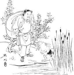 Le lièvre d'Inaba et le conseil du prince. Source : http://data.abuledu.org/URI/556f6a84-le-lievre-d-inaba-et-le-conseil-du-prince