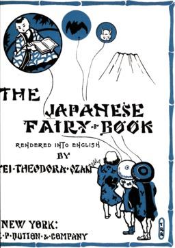 Le livre des contes de fées japonais. Source : http://data.abuledu.org/URI/5570af29-le-livre-des-contes-de-fees-japonais