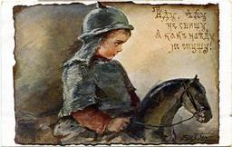 Le petit cavalier. Source : http://data.abuledu.org/URI/51acfc24-le-petit-cavalier