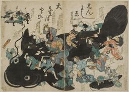 Le poisson-chat géant et le tremblement de terre. Source : http://data.abuledu.org/URI/5381b248-le-poisson-chat-geant-et-le-tremblement-de-terre