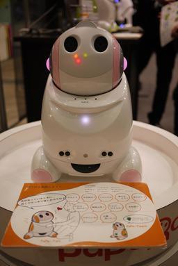 Le robot japonais PaPeRo en 2009. Source : http://data.abuledu.org/URI/58e9f12b-le-robot-japonais-papero-en-2009