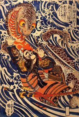 Le samouraï et la salamandre. Source : http://data.abuledu.org/URI/5310ce9e-le-samourai-et-la-salamandre