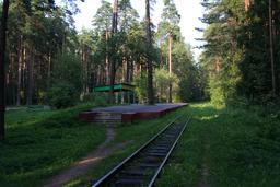 Le train des enfants à Minsk en Biélorussie. Source : http://data.abuledu.org/URI/58d021c8-le-train-des-enfants-a-minsk-en-bielorussie