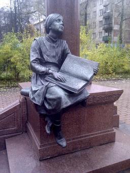 Lecture en braille. Source : http://data.abuledu.org/URI/5962c137-lecture-en-braille