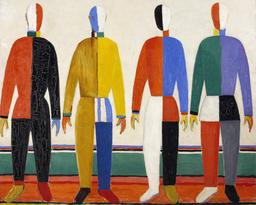 Les sportifs de Malevich en 1928. Source : http://data.abuledu.org/URI/538619be-les-sportifs-de-malevich-en-1928