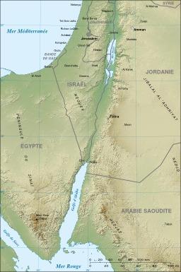 Localisation de la ville de Pétra en Jordanie. Source : http://data.abuledu.org/URI/52093675-localisation-de-la-ville-de-petra-en-jordanie