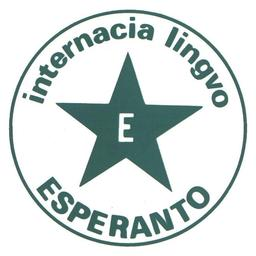 Logo de l'Esperanto. Source : http://data.abuledu.org/URI/534313fe-logo-de-l-esperanto
