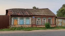 Maison en bois traditionnelle russe. Source : http://data.abuledu.org/URI/58ceea72-maison-en-bois-traditionnelle-russe