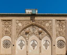 Maison persane de Boroujerdi en Iran. Source : http://data.abuledu.org/URI/5954f008-maison-persane-de-boroujerdi-en-iran