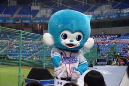 Mascotte sportive de Taiwan. Source : http://data.abuledu.org/URI/5885495a-mascotte-sportive-de-taiwan