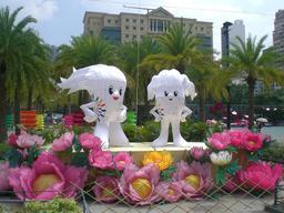 Mascottes des jeux asiatiques de Hong-Kong. Source : http://data.abuledu.org/URI/58853631-mascottes-des-jeux-asiatiques-de-hong-kong