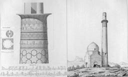 Minaret de Shas-Roustan en 1840. Source : http://data.abuledu.org/URI/5651eb60-minaret-de-shas-roustan-en-1840