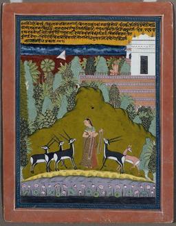 Miniature persane du début du 18ème siècle. Source : http://data.abuledu.org/URI/53f46cab-miniature-persane-du-debut-du-18eme-siecle