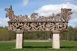 Monument en l'honneur de Christian IV. Source : http://data.abuledu.org/URI/52b983bc-monument-en-l-honneur-de-christian-iv