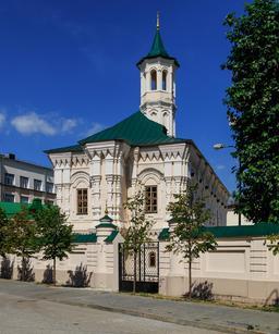 Mosquée Apanayev à Kazan en Russie. Source : http://data.abuledu.org/URI/58ceec2f-mosquee-apanayev-a-kazan-en-russie
