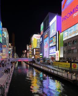 Mur de panneaux publicitaires à Osaka de nuit. Source : http://data.abuledu.org/URI/59da84e7-mur-de-panneaux-publicitaires-a-osaka-de-nuit