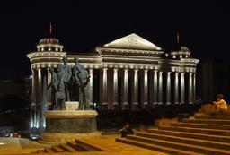 Musée archéologique de Macédoine de nuit. Source : http://data.abuledu.org/URI/54cfeb1f-musee-archeologique-de-macedoine-de-nuit