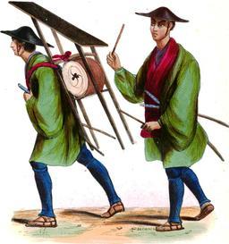 Musiciens de l'infanterie japonaise en 1843. Source : http://data.abuledu.org/URI/54bbebc9-musiciens-de-l-infanterie-japonaise-en-1843