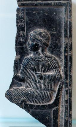 Ninsun, mère de Gilgamesh. Source : http://data.abuledu.org/URI/545df3a4-ninsun-mere-de-gilgamesh