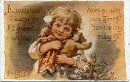 Nounours et la poupée. Source : http://data.abuledu.org/URI/51acee1b-nounours-et-la-poupee