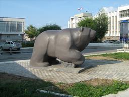 Ours légendaire de Perm. Source : http://data.abuledu.org/URI/52fa2e50-ours-legendaire-de-perm