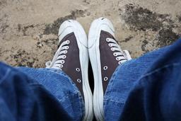 paire de chaussures de sport. Source : http://data.abuledu.org/URI/502951c9-paire-de-chaussures-de-sport