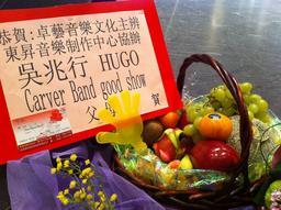 Panier cadeau de fruits à Hong Kong. Source : http://data.abuledu.org/URI/531c24c4-panier-cadeau-de-fruits-a-hong-kong