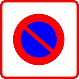 Panneau d'interdiction de stationner. Source : http://data.abuledu.org/URI/51376af3-panneau-d-interdiction-de-stationner