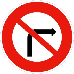 Panneau d'interdiction de tourner à droite. Source : http://data.abuledu.org/URI/51377d11-panneau-d-interdiction-de-tourner-a-droite