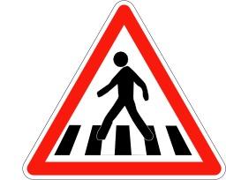 Panneau de passage pour piétons. Source : http://data.abuledu.org/URI/5093ff41-panneau-de-passage-pour-pietons