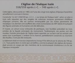 Panneau de présentation de l'Église de l'Évêque Isaïe à Jerash. Source : http://data.abuledu.org/URI/54b30e1b-panneau-de-presentation-de-l-eglise-de-l-eveque-isaie-a-jerash