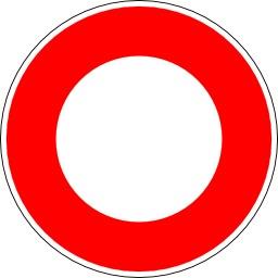 Panneau de sens interdit. Source : http://data.abuledu.org/URI/51377b9e-panneau-de-sens-interdit