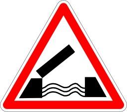Panneau de signalisation de pont mobile. Source : http://data.abuledu.org/URI/5092f9cb-panneau-de-signalisation-de-pont-mobile