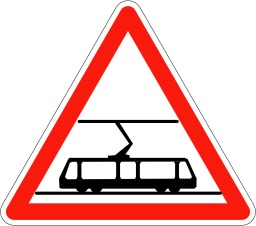 Panneau de signalisation de tramway. Source : http://data.abuledu.org/URI/5092fbe0-panneau-de-signalisation-de-tramway