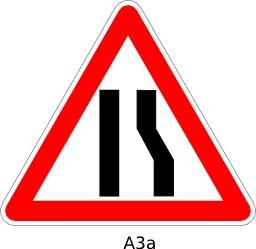 Panneau routier A3a. Source : http://data.abuledu.org/URI/51a11af5--panneau-routier-a3a