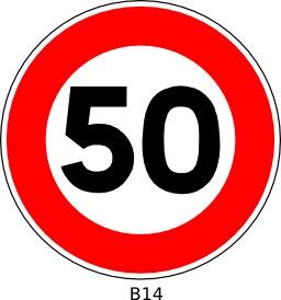 Panneau routier b14_50. Source : http://data.abuledu.org/URI/51a20a79--panneau-routier-b14-50