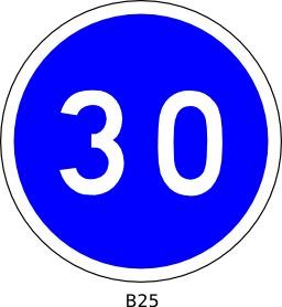 Panneau routier b25. Source : http://data.abuledu.org/URI/51a20aa4--panneau-routier-b25