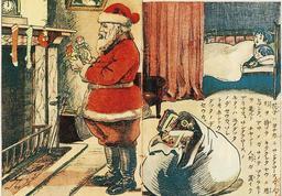 Père Noël au Japon en 1914. Source : http://data.abuledu.org/URI/52b2cceb-pere-noel-au-japon-en-1914