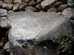 Pétroglyphes de la grotte de Belmaco. Source : http://data.abuledu.org/URI/52d1897c-petroglyphes-de-la-grotte-de-belmaco