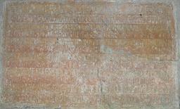 Pierre de dédicace de l'église de Limeuil. Source : http://data.abuledu.org/URI/50b60b84-pierre-de-dedicace-de-l-eglise-de-limeuil