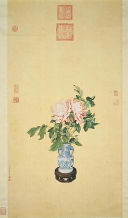 Pivoines dans un vase. Source : http://data.abuledu.org/URI/5360e45a-pivoines-dans-un-vase
