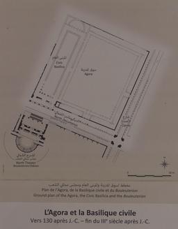 Plan de l'Agora et de la Basilique Civile à Jerash. Source : http://data.abuledu.org/URI/54b53d7b-plan-de-l-agora-et-de-la-basilique-civile-a-jerash