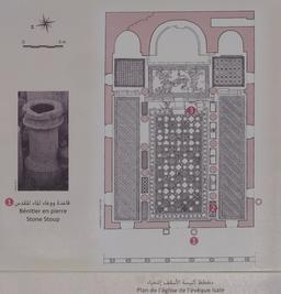Plan de l'église de l'évêque Isaïe à Jerash. Source : http://data.abuledu.org/URI/54b31032-plan-de-l-eglise-de-l-eveque-isaie-a-jerash