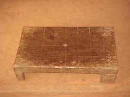 Plateau du Fanorona malgache. Source : http://data.abuledu.org/URI/50faf526-plateau-du-fanorona-malgache