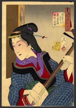 Professeure de musique japonaise. Source : http://data.abuledu.org/URI/52768ff1-professeure-de-musique-japonaise