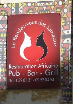 Publicité de restaurant africain. Source : http://data.abuledu.org/URI/581902d2-publicite-de-restaurant-africain
