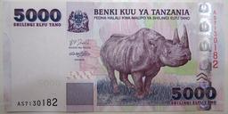 Rhinocéros sur un billet de Tanzanie. Source : http://data.abuledu.org/URI/52fb7d98-rhinoceros-sur-un-billet-de-tanzanie
